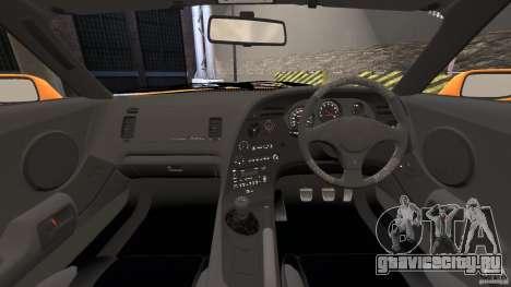 Toyota Supra Tuning для GTA 4 вид сзади
