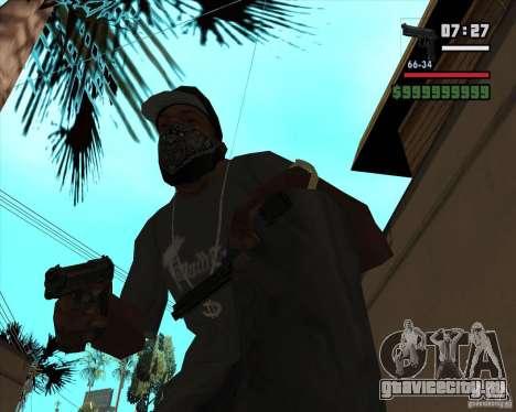 Beretta M92FS HD для GTA San Andreas