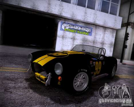 Shelby Cobra 427 Full Tunable для GTA San Andreas вид справа