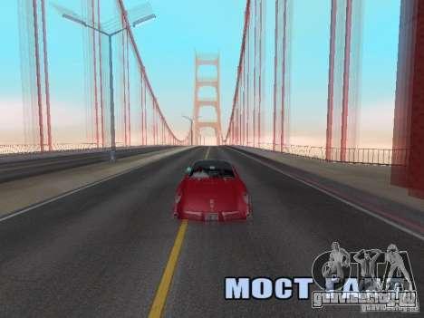 Camera Shake для GTA San Andreas третий скриншот