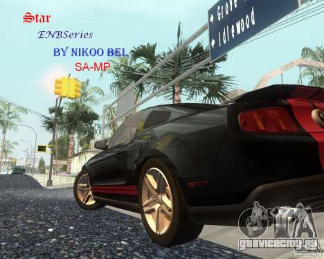 Star ENBSeries by Nikoo Bel SA-MP для GTA San Andreas