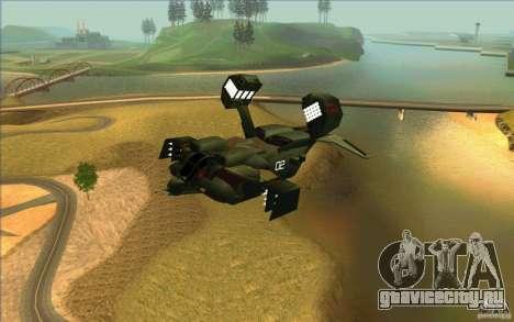 Aliens vs. Predator Marine Drobship для GTA San Andreas
