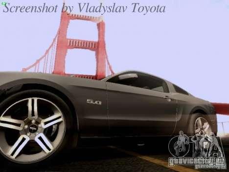 Ford Mustang GT 2011 для GTA San Andreas двигатель