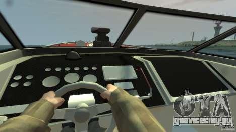 Tuned Jetmax для GTA 4 вид справа