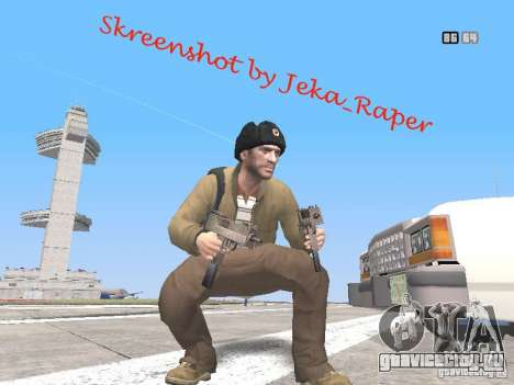 HQ Weapons pack V2.0 для GTA San Andreas