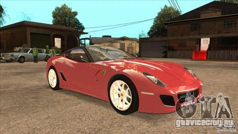 Ferrari 599 GTO 2010 V1.0 для GTA San Andreas вид сзади