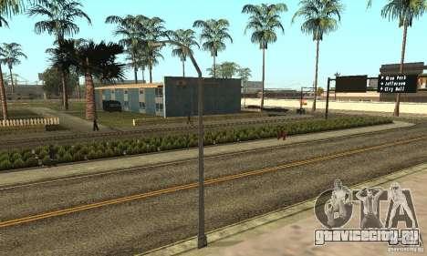 Grove Street 2013 v1 для GTA San Andreas десятый скриншот