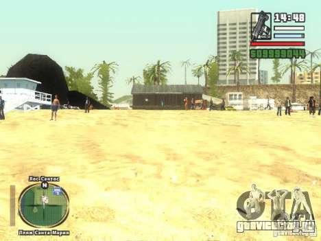 Новый Бар на пляже Верона для GTA San Andreas третий скриншот