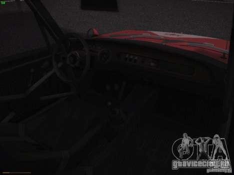 Lancia Fulvia Rally Marlboro для GTA San Andreas вид сбоку
