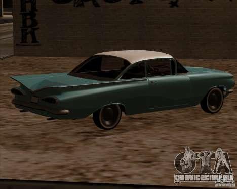 Chevrolet Impala 1959 для GTA San Andreas вид слева