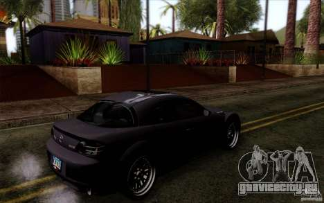 Sa Game HD для GTA San Andreas шестой скриншот