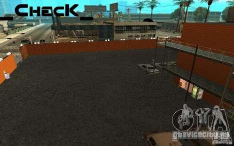 Респаун San News для GTA San Andreas пятый скриншот