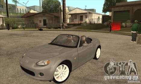 Mazda MX-5 2007 для GTA San Andreas