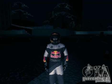 Race Ped Pack для GTA San Andreas десятый скриншот