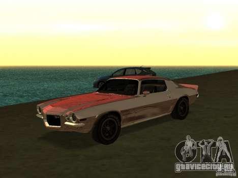 GFX Mod для GTA San Andreas десятый скриншот