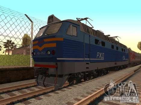 ЧС4-052 для GTA San Andreas