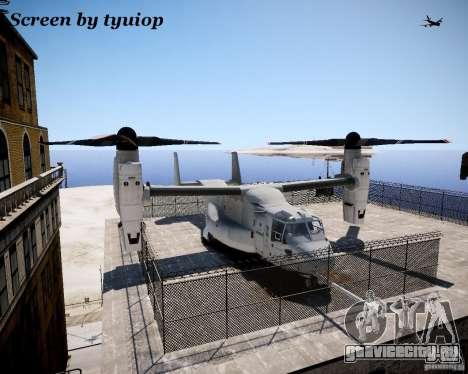 Osprey MV-22 для GTA 4