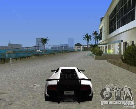 Lamborghini Murcielago LP670-4 SV для GTA Vice City вид сзади слева