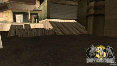 Покупка собственной Базы для GTA San Andreas третий скриншот