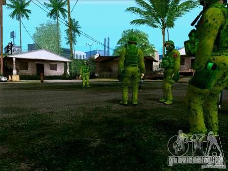 Morpeh лесной камуфляж для GTA San Andreas шестой скриншот