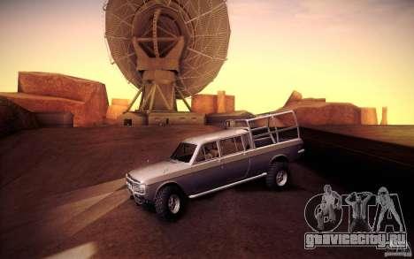 ГАЗ 2402 4x4 PickUp для GTA San Andreas вид сзади слева