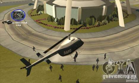Police Maverick 2 для GTA San Andreas вид сзади
