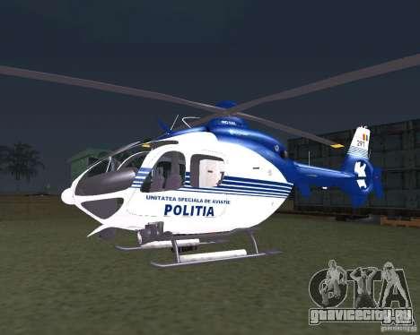EC-135 Gendarmerie Police для GTA San Andreas