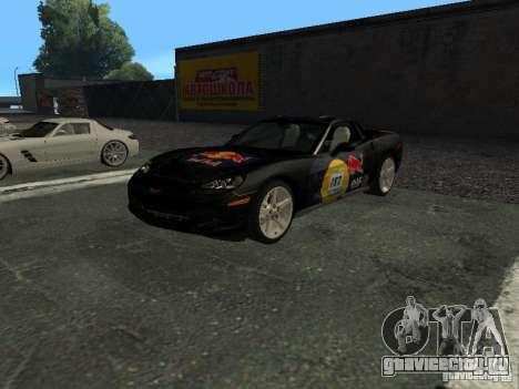 Chevrolet Corvette C6 для GTA San Andreas вид сверху