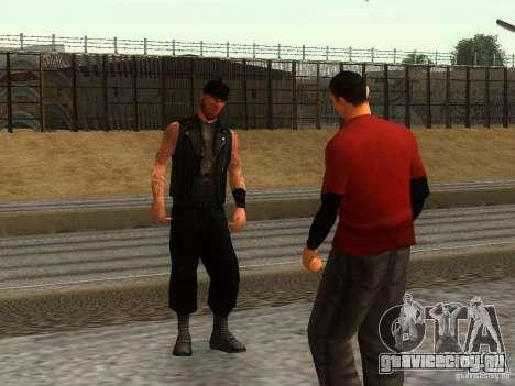 Реалистичная школа байкеров V1.0 для GTA San Andreas третий скриншот