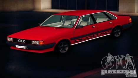 Audi 80 B2 для GTA San Andreas