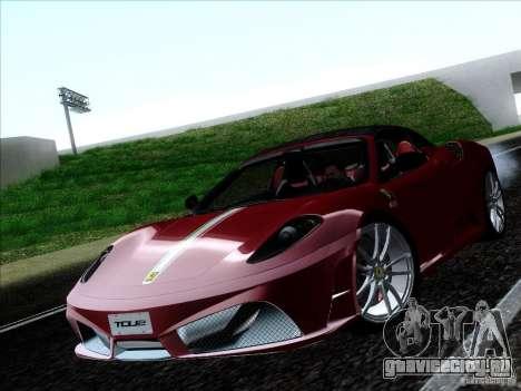 Ferrari F430 Scuderia Spider 16M для GTA San Andreas вид справа
