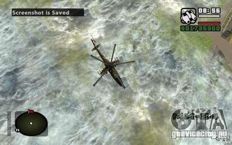 МИ-24 для GTA San Andreas вид сверху