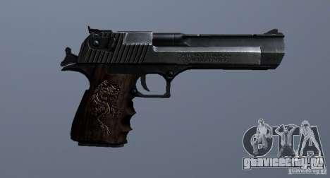 Desert Eagle - Old model для GTA San Andreas четвёртый скриншот