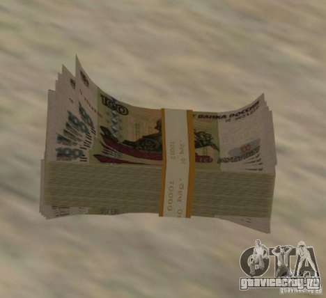 Russian-money для GTA San Andreas второй скриншот