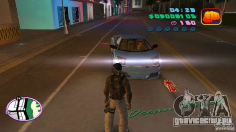 50 Cent Player для GTA Vice City четвёртый скриншот