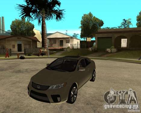 KIA Forte Coup для GTA San Andreas