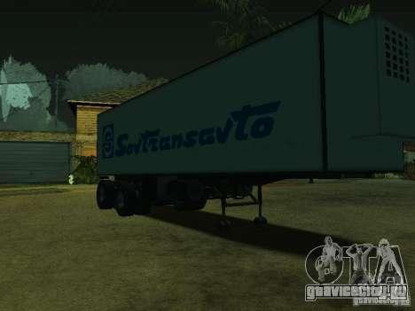 Контейнеровоз + Совтрансавто для GTA San Andreas вид справа