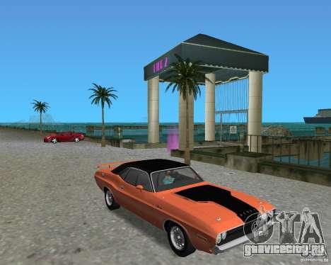 1970 Dodge Challenger R/T Hemi для GTA Vice City