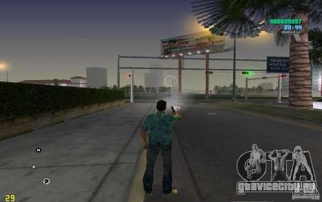 Бесконечные патроны для GTA Vice City