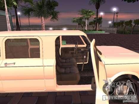 ЗАЗ 968М Лимузин для GTA San Andreas вид сзади слева
