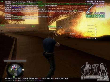 Eloras Realistic Graphics Edit для GTA San Andreas одинадцатый скриншот