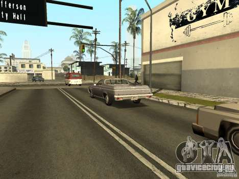 GFX Mod для GTA San Andreas восьмой скриншот