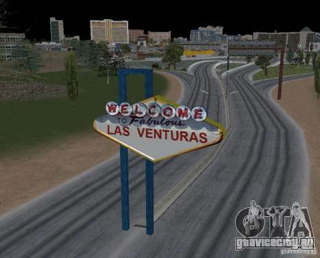 Real New Vegas v1 для GTA San Andreas
