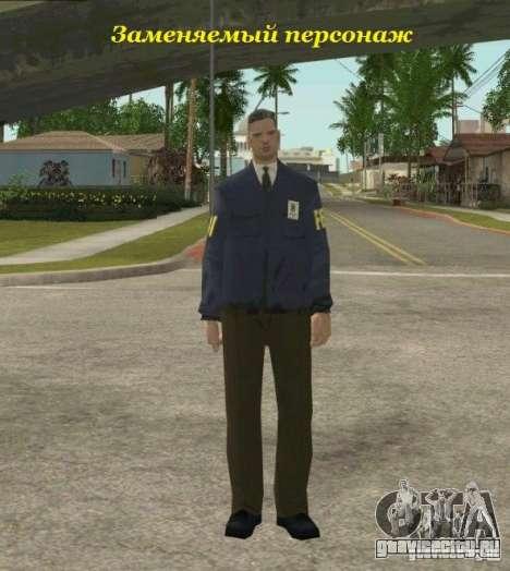 Лебедев из S.T.A.L.K.E.R. Чистое Небо для GTA San Andreas четвёртый скриншот