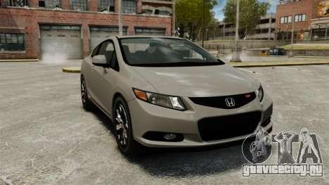 Honda Civic Si Coupe 2012 для GTA 4