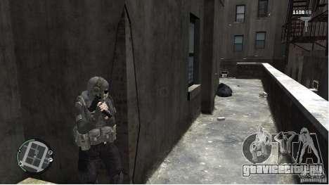 MW2 Ghost Diving Suit для GTA 4 четвёртый скриншот