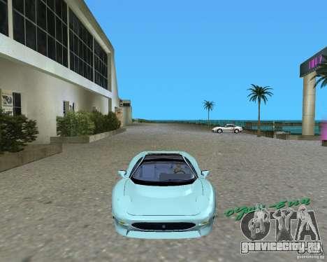 Jaguar XJ220 для GTA Vice City вид слева