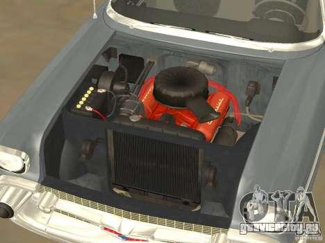 Chevrolet Bel Air 1957 для GTA San Andreas вид сзади