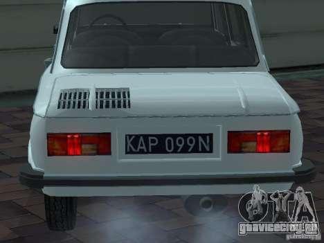 ЗАЗ 968М Лимузин для GTA San Andreas вид сбоку