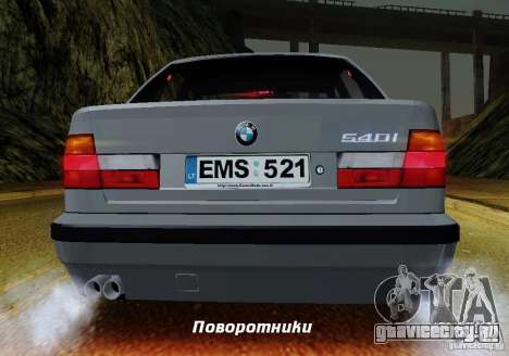 BMW E34 540i Tunable для GTA San Andreas двигатель